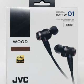 (price dropped for today) JVC HA-FW01