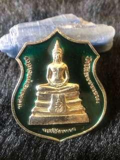 Thai Amulet -BE2538 Lp Sothorn