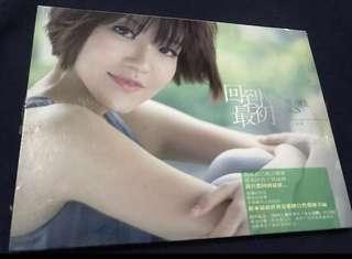 回到最初 蔡淳佳 CD
