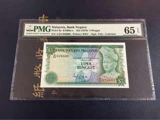 RM 5 ( SIRI 3 )