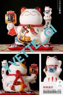 "10"" Fortune Cat Business Sales White Fu Yuen"