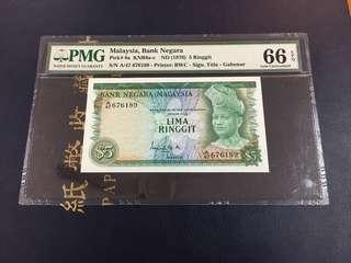 RM 5 (SIRI 2)
