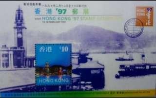 香港 '97郵展通用郵票小型張(第4號)