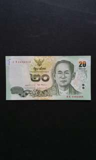 Thailand 20 Baht Currency Banknote