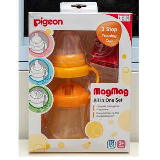 Pigeon Magmag Training Cup All in One Set