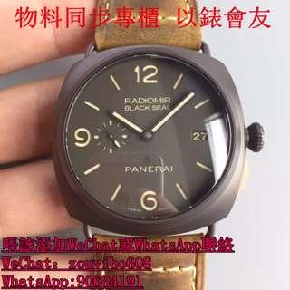 VS厰 沛纳海 Watch Radiomir Automatic PAM00505 面交