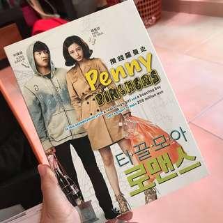Penny pinchers joong ki