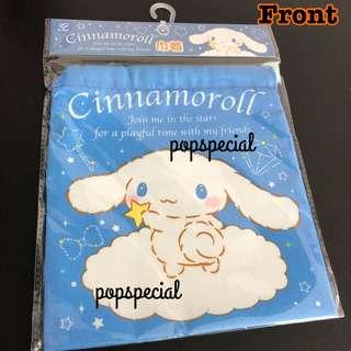 Cinnamoroll Drawstring Pouch