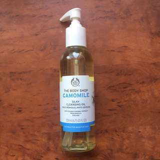 New Body Shop Camomile Cleansing Oil