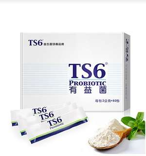 TS6 Probiotics 2g sachet x 60, made in Taiwan