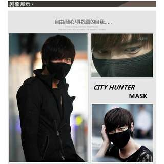 Korean black mask 3 layer