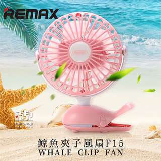 Mini Portable Fan stroller clip remax