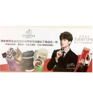 GODIVA 冰品飲料兌換卷 8折出售(原售200  現再只賣160)