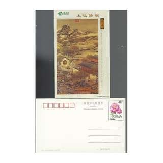 GPA35-03-三月-上已修褉-,粵郵廣郵資明信片,新穎