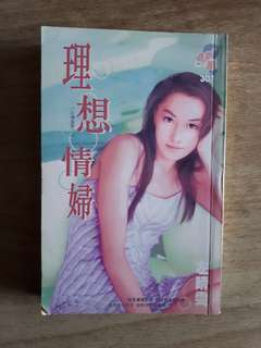 小说 Book
