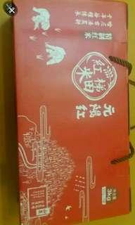 """""""元陽紅""""雲南哈尼族梯田紅米三公斤禮盒裝,送禮自用皆宜, 健康之選"""
