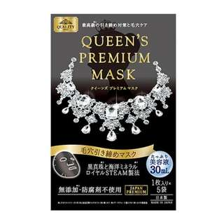 Queen's Premium Mask Pore Tightening Mask 5pcs in a box ( only two boxes available)