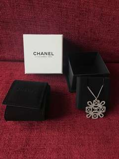 Chanel trendy necklace