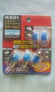 Raybrig R501 T10 燈