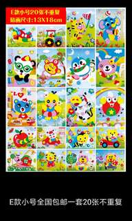 Diy Eva sticker 20pcs random design