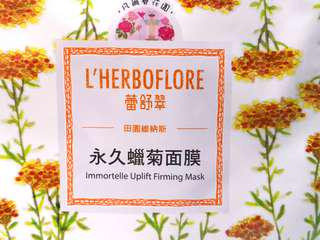 🚚 L'HERBOFLORE Immortelle Uplift Firming SHEET MASK (4 for $10)