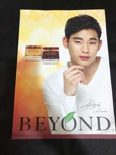 金秀賢beyond poster