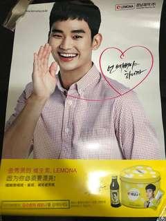 金秀賢lemona poster