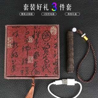 Choy San USB Light Chargeable