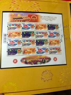 香港中國國慶郵票小版張