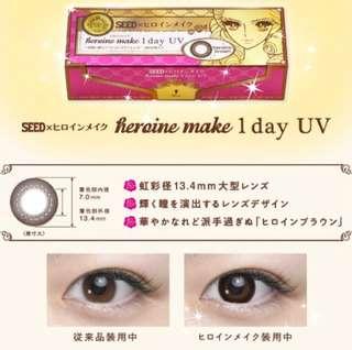 Seed Heroine Make 1 Day UV in Heroine Brown