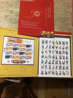 香港中國國慶郵票套摺-原價出售