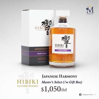 Hibiki Japanese Harmony Master's Select (GB)