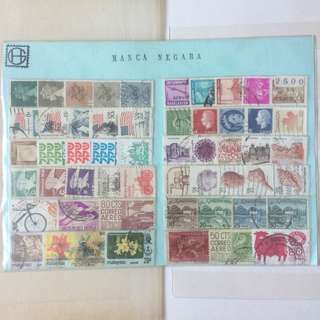 Assorted Old Stamps