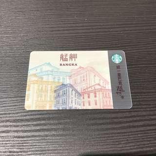 Starbucks Taiwan Bangka Card