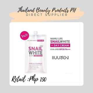 Snail white facial day cream