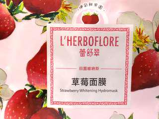 🚚 L'Herboflore Strawberry Whitening Hydromask (4 for $10)