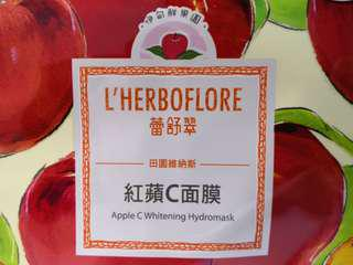 🚚 L'Hetboflore Apple C Whitening Hydromask (4 for $10)