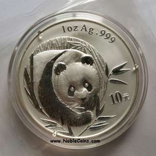 "2003 China Panda 1 Ounce Silver Coin .999 fine - ""Frosted"" Double seal - OMP"