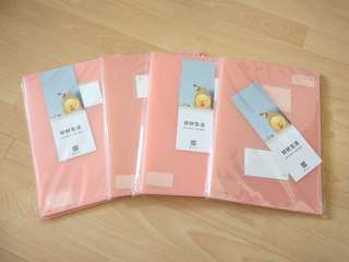 Light pink solid quality A4 file