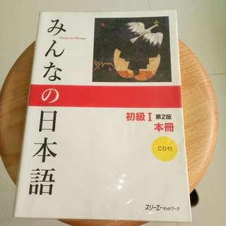 🚚 [Door delivery+$4.50] [with CD] Minna No Nihongo Main Textbook