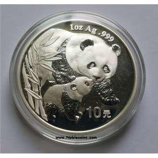 2004 China Panda 1oz Silver Coin - GEM BU