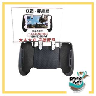 Extendable Game Pad Trigger Mobile Phone Game Grip