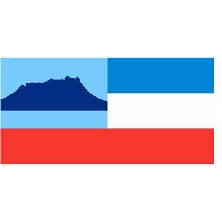 Bendera Sabah : 3'x6'