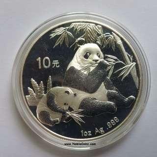 Year 2007 China 1 ounce Silver Panda coin. GEM BU