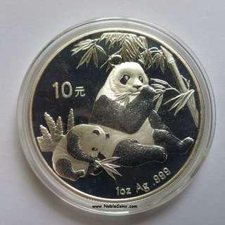 Year 2007 China 1 ounce Silver Panda coin. GEM BU