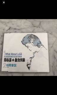 Cd Box 1 (PD) - What About Love