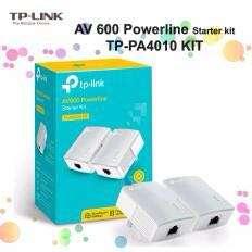 TP-Link PA4010-KIT 新包裝行貨