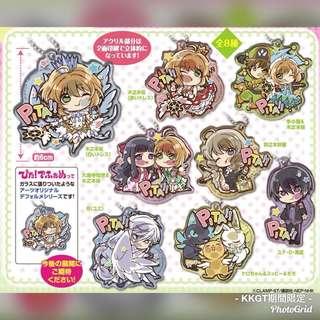 [7月拼團]Cardcaptor Sakura: Clear Card 撞玻璃匙扣