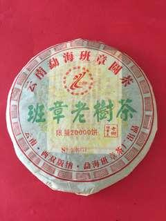 普洱茶餅: 2006 年[限量版(班章老樹茶)],青餅茶;如相片所示