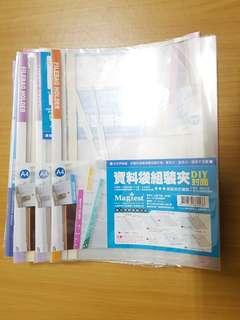 10入 資料袋組裝夾